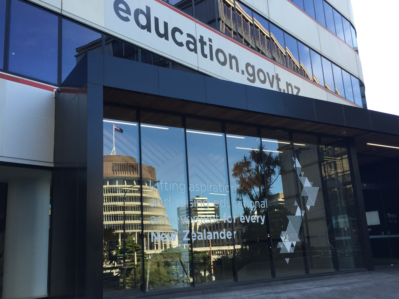 New National Head Office for Ministry of Education